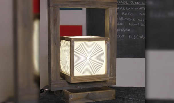 Square frame lamp competitions the home channel keyboard keysfo Image collections