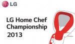 lg-home-competition